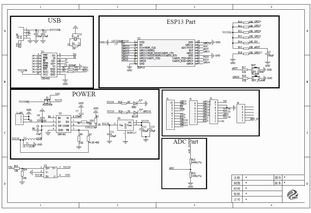 Schematics | Manual for Installation of ESPduino IDE